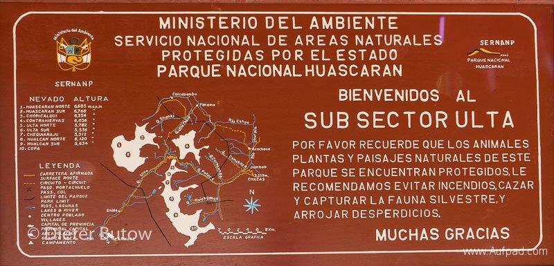 Parque Huascaran B-208